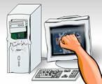 PC Dağıtma